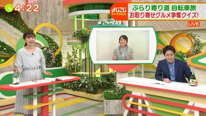 2020年05月29日田中瞳の画像19枚目