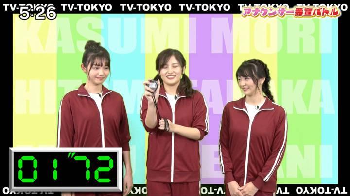 2020年05月31日田中瞳の画像01枚目