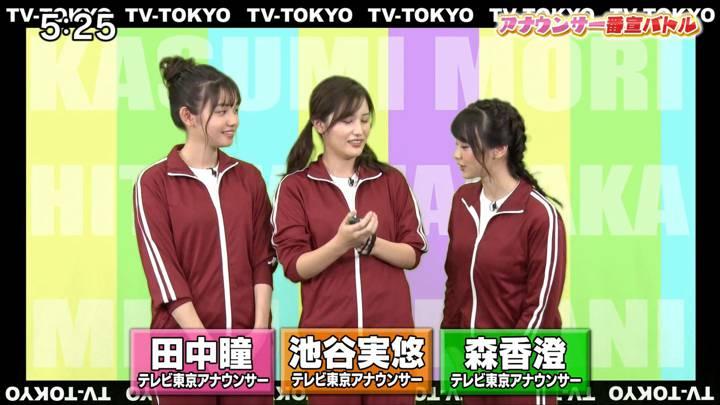 2020年05月31日田中瞳の画像02枚目