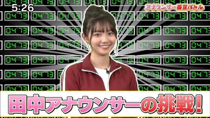 2020年05月31日田中瞳の画像03枚目