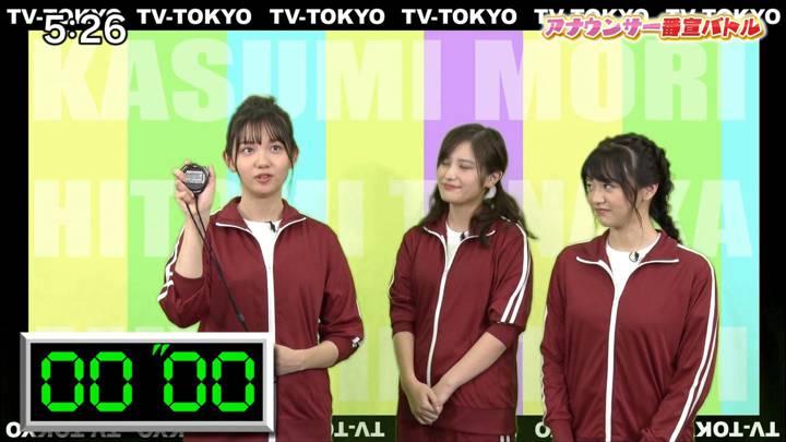 2020年05月31日田中瞳の画像04枚目