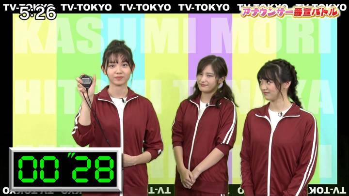 2020年05月31日田中瞳の画像05枚目