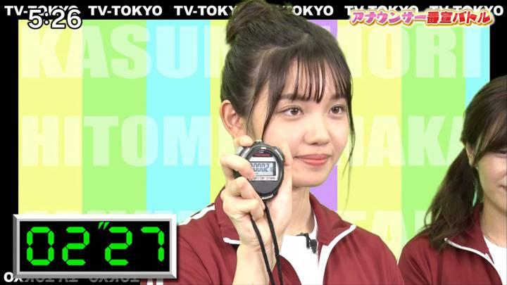 2020年05月31日田中瞳の画像06枚目