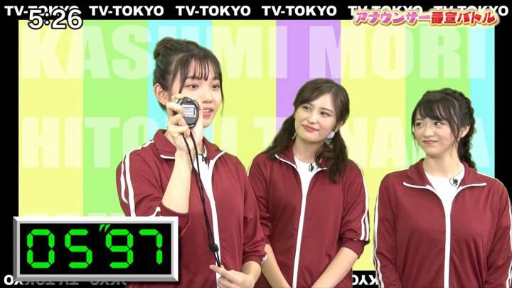 2020年05月31日田中瞳の画像07枚目