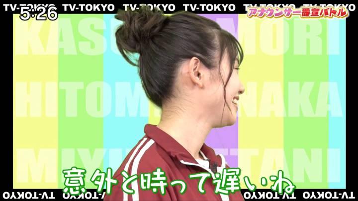 2020年05月31日田中瞳の画像09枚目