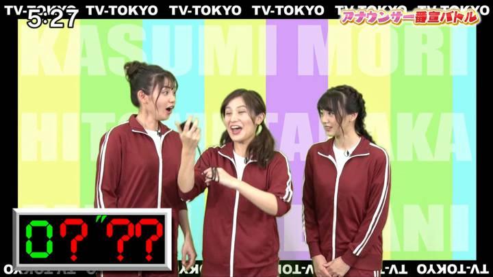 2020年05月31日田中瞳の画像10枚目