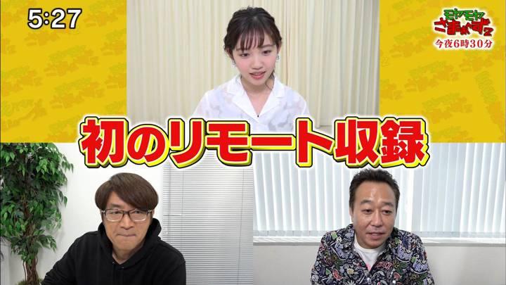2020年05月31日田中瞳の画像13枚目