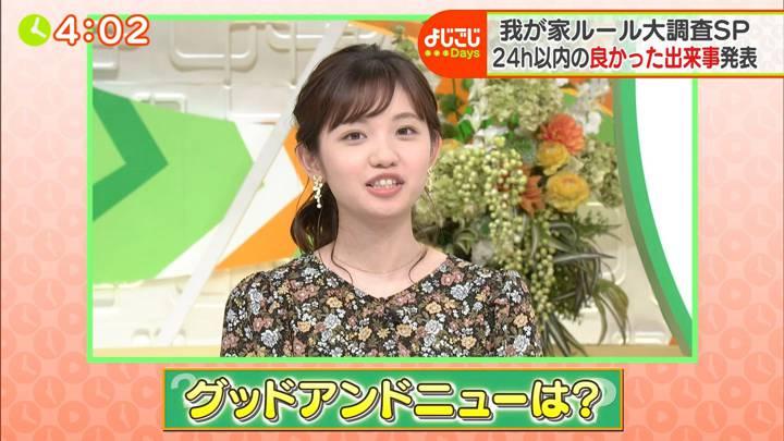 2020年06月02日田中瞳の画像06枚目