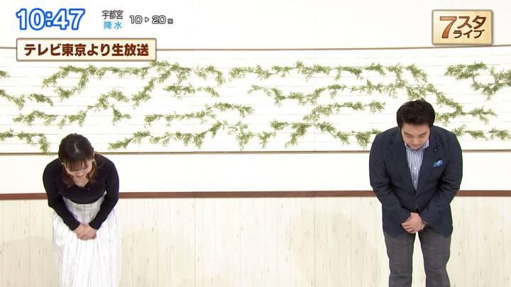 2020年06月05日田中瞳の画像09枚目