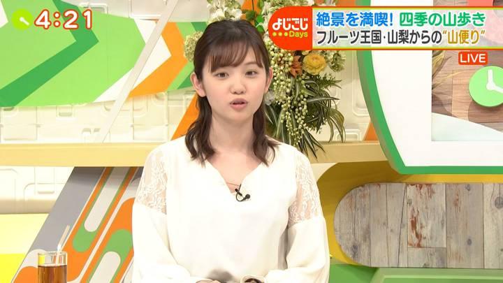 2020年06月05日田中瞳の画像16枚目