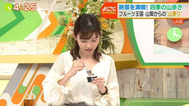 2020年06月05日田中瞳の画像17枚目