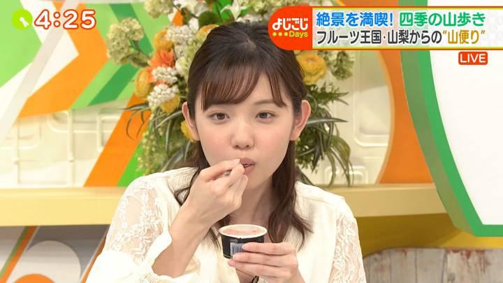 2020年06月05日田中瞳の画像22枚目