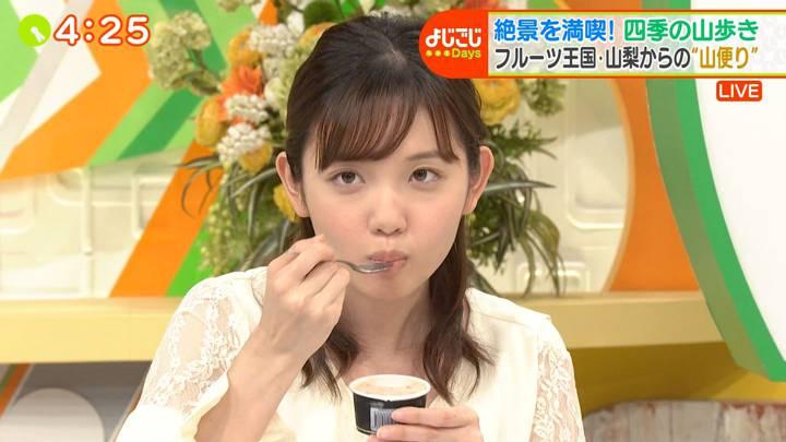 2020年06月05日田中瞳の画像23枚目