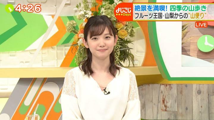 2020年06月05日田中瞳の画像26枚目