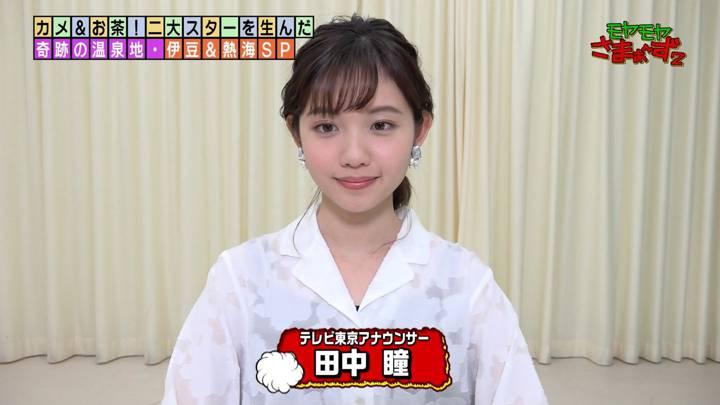 2020年06月07日田中瞳の画像03枚目