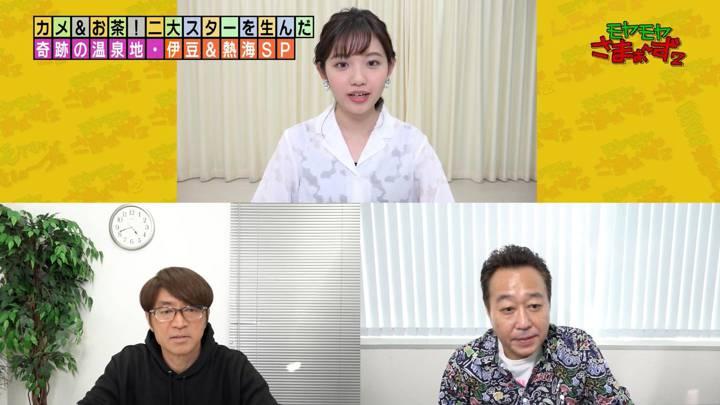2020年06月07日田中瞳の画像04枚目