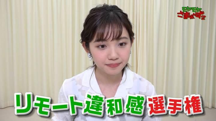 2020年06月07日田中瞳の画像09枚目