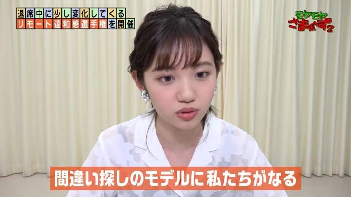 2020年06月07日田中瞳の画像10枚目
