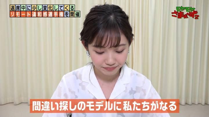 2020年06月07日田中瞳の画像11枚目
