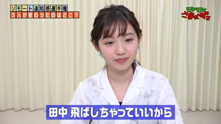 2020年06月07日田中瞳の画像13枚目