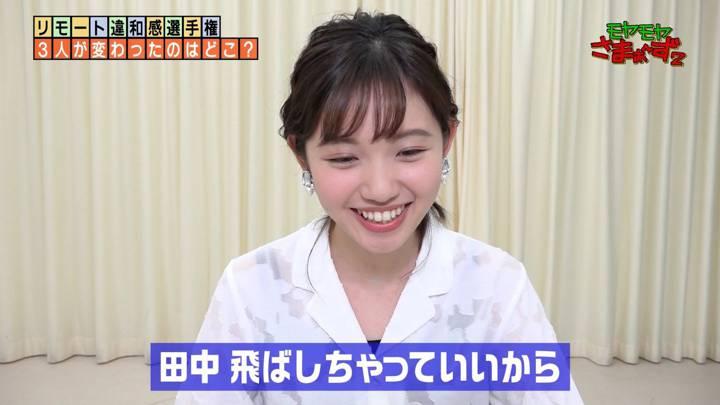 2020年06月07日田中瞳の画像14枚目