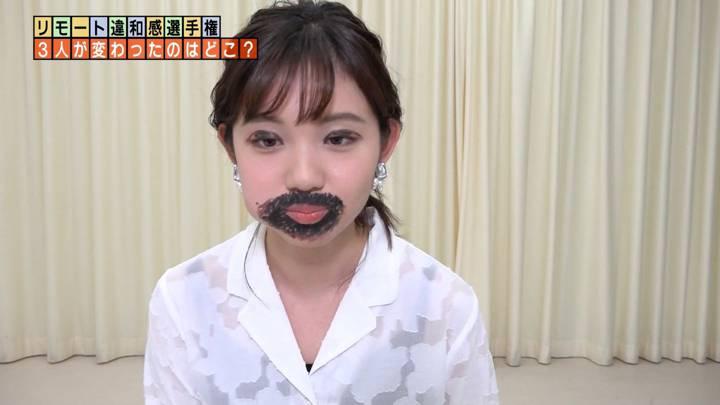 2020年06月07日田中瞳の画像15枚目