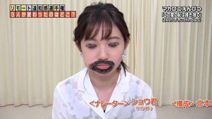 2020年06月07日田中瞳の画像16枚目