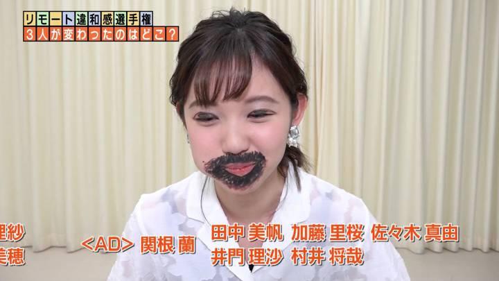 2020年06月07日田中瞳の画像18枚目