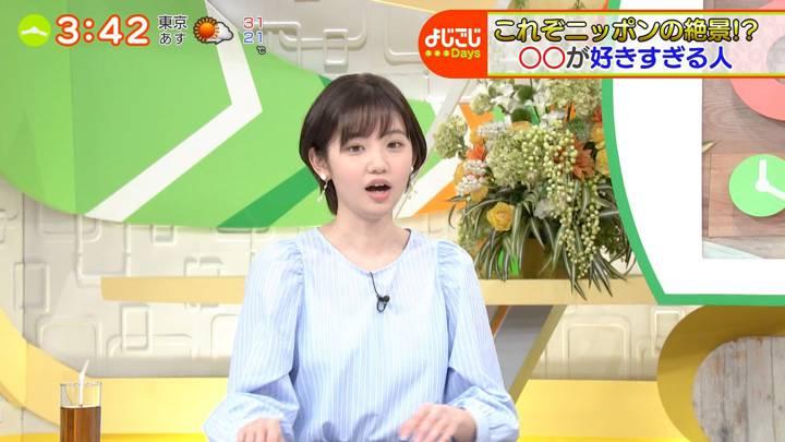 2020年06月09日田中瞳の画像03枚目