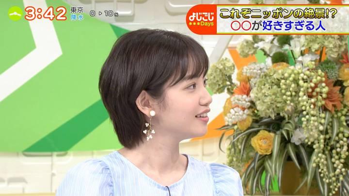 2020年06月09日田中瞳の画像04枚目