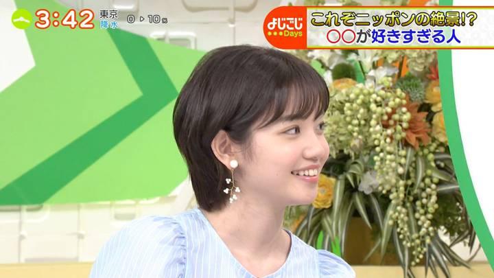 2020年06月09日田中瞳の画像05枚目