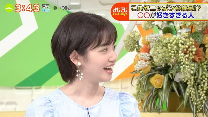 2020年06月09日田中瞳の画像06枚目