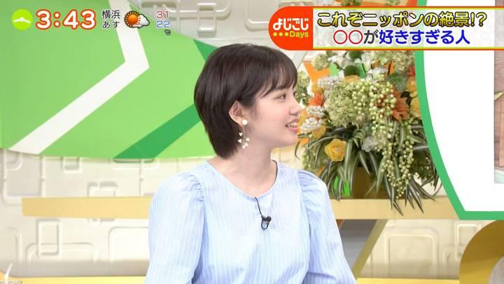 2020年06月09日田中瞳の画像08枚目