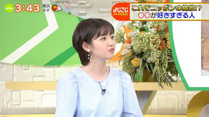 2020年06月09日田中瞳の画像09枚目