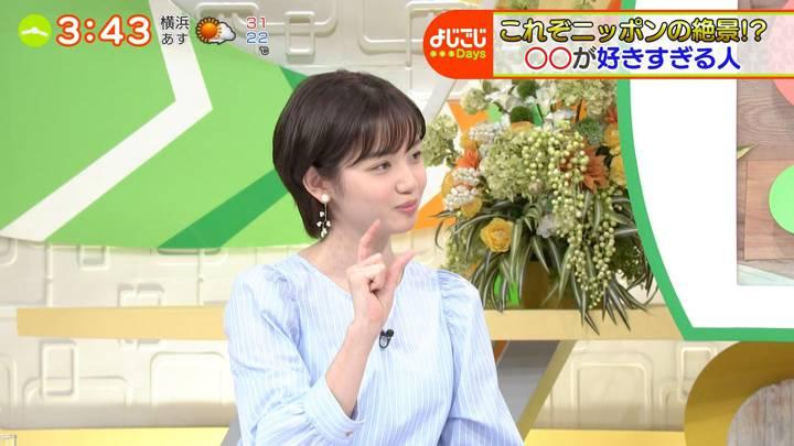 2020年06月09日田中瞳の画像10枚目