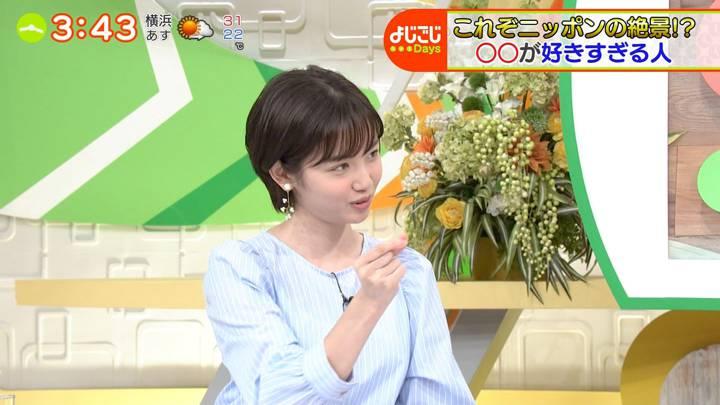 2020年06月09日田中瞳の画像11枚目