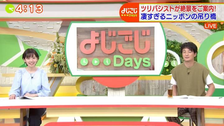 2020年06月09日田中瞳の画像13枚目