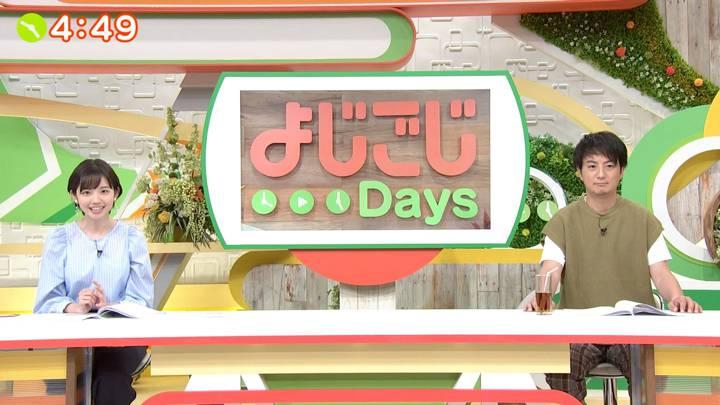 2020年06月09日田中瞳の画像18枚目