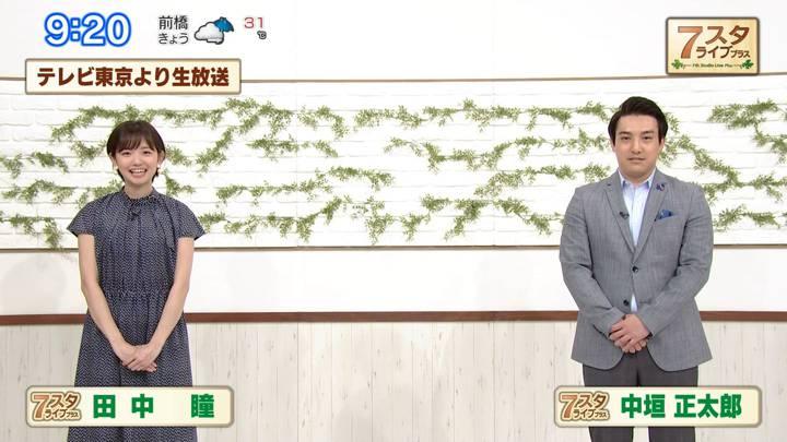 2020年06月12日田中瞳の画像01枚目