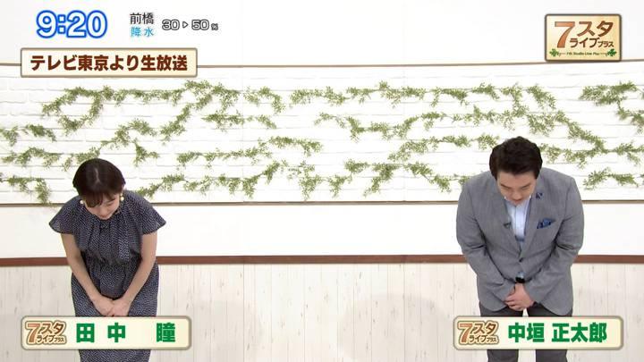 2020年06月12日田中瞳の画像02枚目