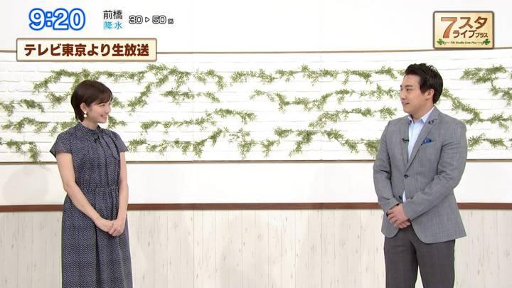 2020年06月12日田中瞳の画像03枚目