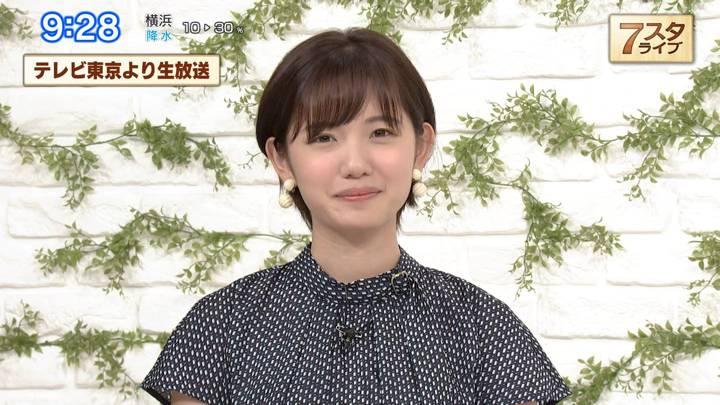 2020年06月12日田中瞳の画像08枚目