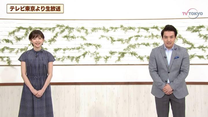2020年06月12日田中瞳の画像10枚目