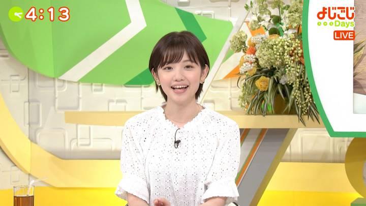 2020年06月12日田中瞳の画像13枚目