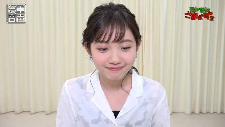 2020年06月14日田中瞳の画像01枚目