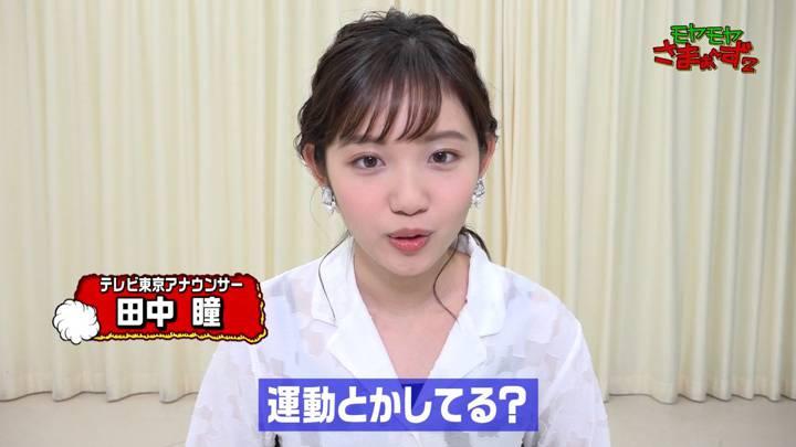 2020年06月14日田中瞳の画像03枚目