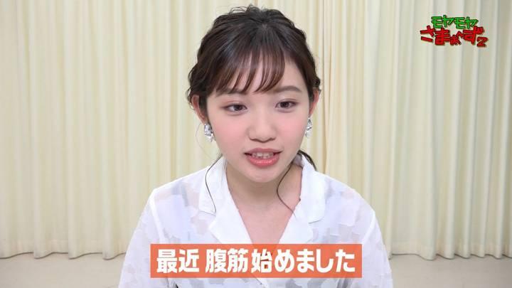 2020年06月14日田中瞳の画像04枚目