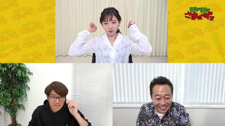 2020年06月14日田中瞳の画像05枚目