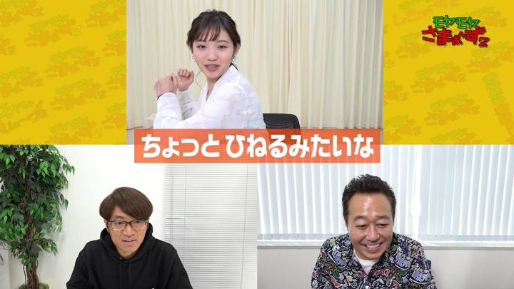 2020年06月14日田中瞳の画像06枚目