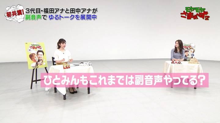 2020年06月14日田中瞳の画像10枚目